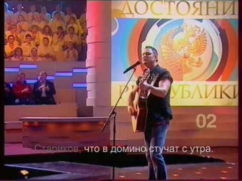 все песни: Максим Леонидов -