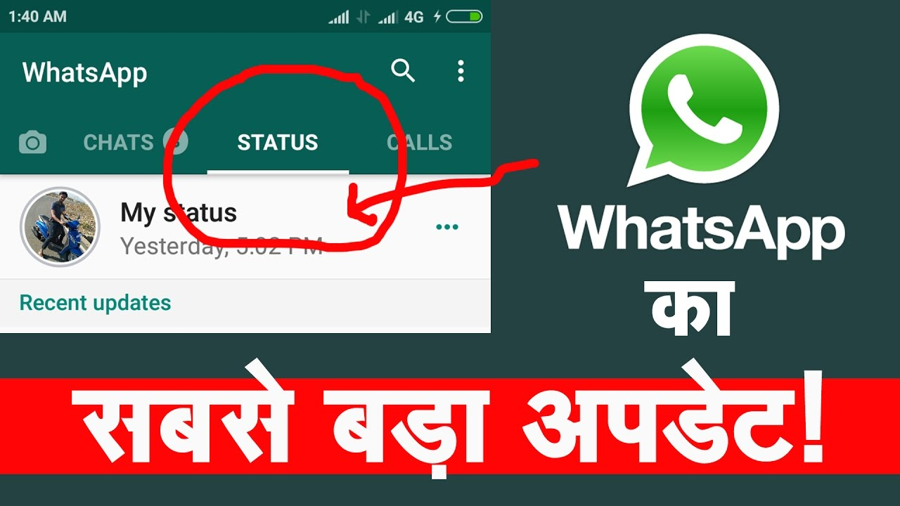 Whatsapp Status Update Is Live Now Here Is How To Use It Without Blowing Up Your World