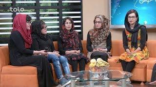 ویژه برنامه عید خوش - صحبت های اعضای تیم ویلچیر بسکیتبال در مورد دستاورد های شان