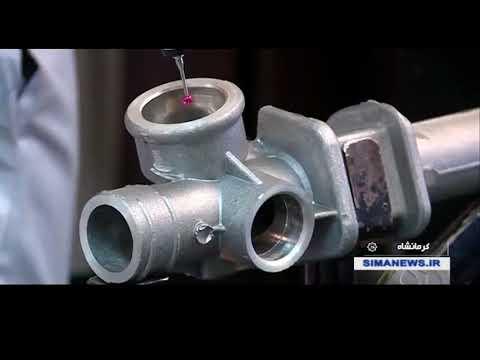 Iran Marpich Bakhtar co. made Vehicles spareparts, Kermanshah province سازنده قطعات خودرو كرمانشاه