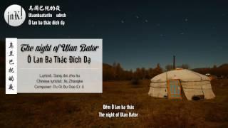 [Engsub|Vietsub] 乌兰巴托的夜 | The night of Ulan Bator | Đêm Ulan Bator - Tưởng Đôn Hào