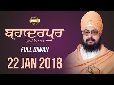 Full Diwan   Day 1   Bhadarpur (Budhlada,Mansa)   22 Jan 2018   Dhadrianwale