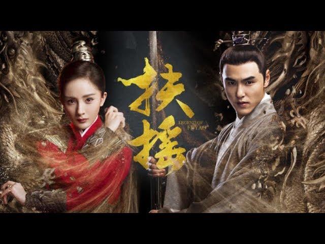 Legend of Fuyao MV | OST Chinese Pop Music (EngSub) + Drama Trailer | Yang Mi + Ethan Juan + Lai Yi
