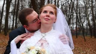 22.11.2013г. Наша свадьба))) г.Серпухов!