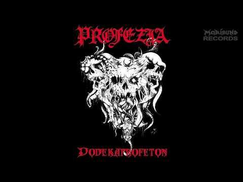 Profezia - Dodekaprofeton (Full Album)