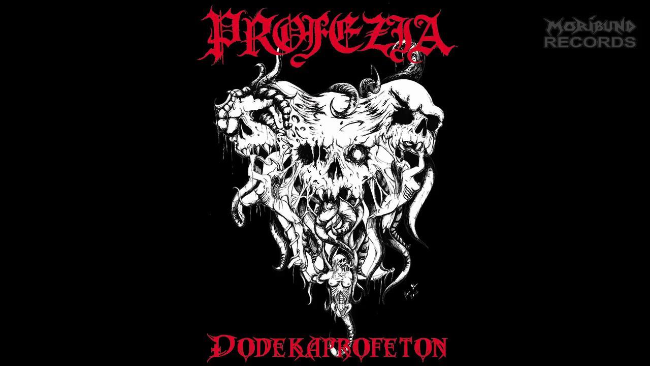 Download Profezia - Dodekaprofeton (Full Album)