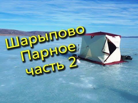 Шарыпово, озеро Парное.  Душим окуня  часть 2