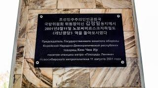 В новосибирском метро появилась памятная табличка