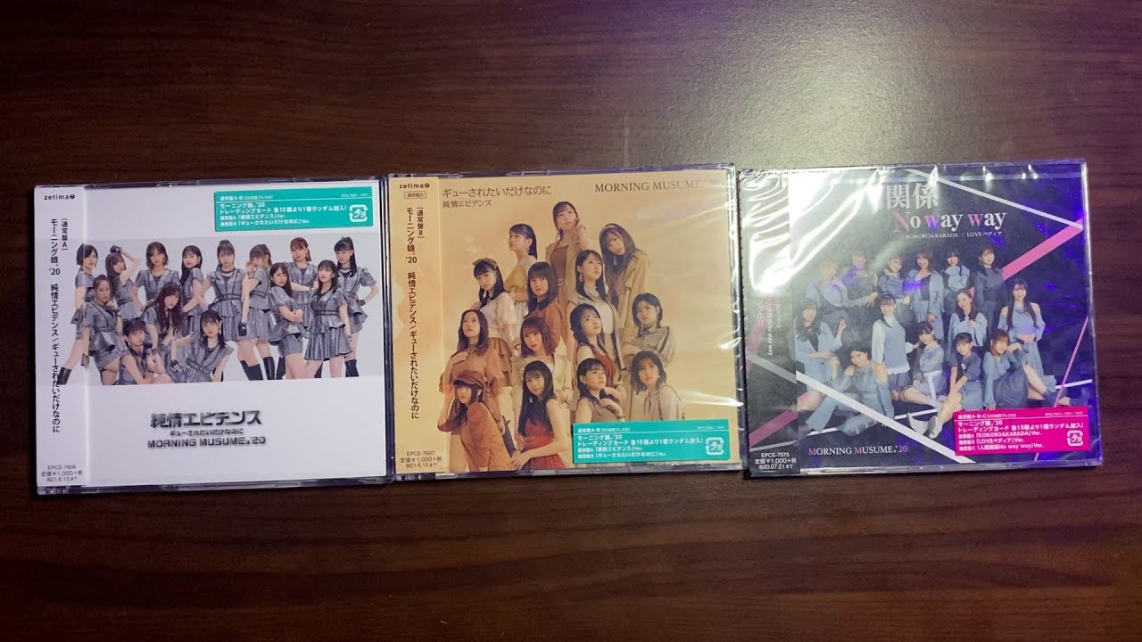 [UNBOXING] Hello!Project Unboxing #18: Morning Musume '20 Singles! (ハロー!アンボクシング #18)