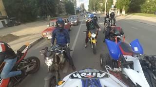 Kill Street V2