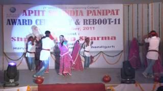 APIIT Reboot 2011 Chand Aaya Hai Zameen Pe