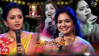 Swarabhishekam Directors Special | K.Viswanath | 14th March 2021 | Full Episode | ETV Telugu