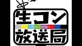 『スカッとゴルフ パンヤ』新コース実装記念スペシャル放送!