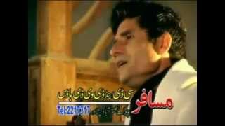 Shaaz Khan, Qarara Rasha, Full