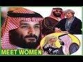 MOHAMMAD BIN SALMAN MEET DIFFERENT WOMEN ! MOHAMMAD BIN SALMAN MISSION, LIFE STYLE, POWER, FAMILY