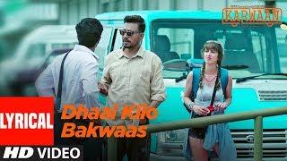 Dhaai Kilo Bakwaas Lyrical Video    Karwaan   Irrfan Khan, Dulquer Salmaan, Mithila Palkar