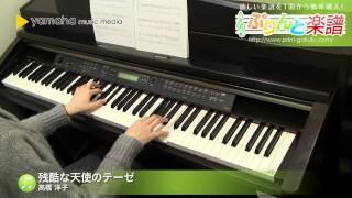 使用した楽譜はコチラ http://www.print-gakufu.com/score/detail/58591...