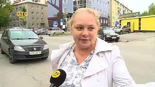 61 тротуар отремонтируют в Новосибирске  СТС-МИР.