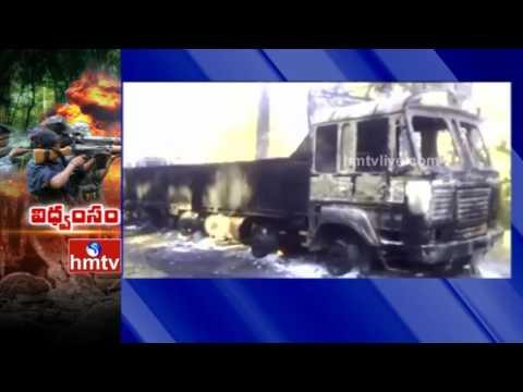 Maoists Fire Attack On 50 Trucks In Gadchiroli Against Mining | Maharashtra | HMTV