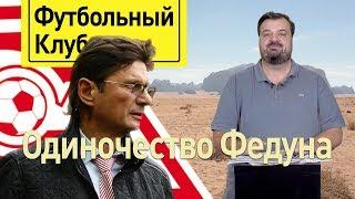 В России пойман договорняк