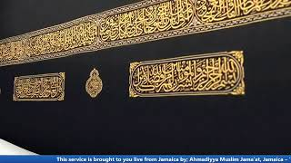 Friday Sermon by His Holiness Mirza Masroor Ahmad (July 16, 2021)