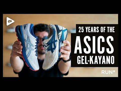 25 YEARS OF THE ASICS GEL-KAYANO