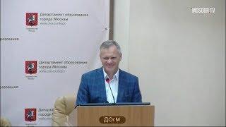 Колледж ТК 34 ЮАО рейтинг 508+ (500+) Биржаков АВ директор 94% аттестация на 3г ДОгМ 19.06.2018