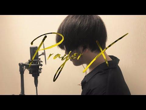 "『Prayer X』 - King Gnu Cover By Nory (フジテレビ""ノイタミナ""アニメ「BANANA FISH」エンディング・テーマ)"