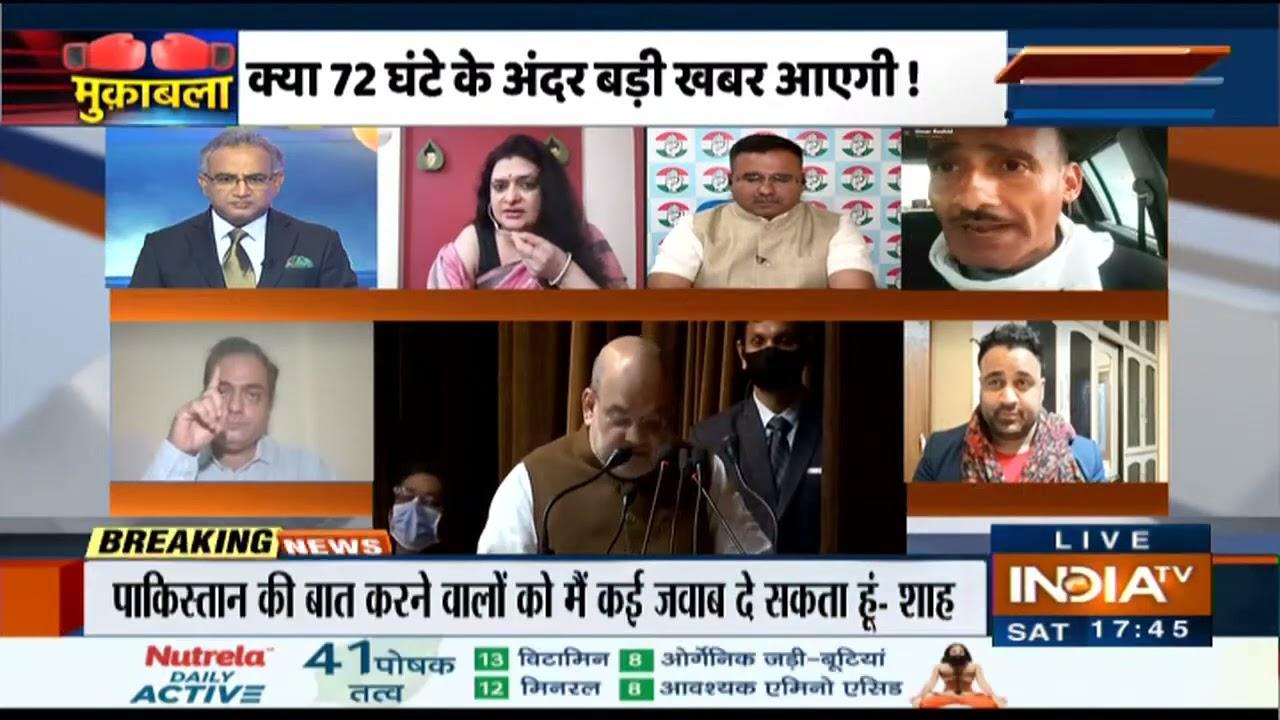 Download टीवी डिबेट में Kashmiri Activist ने दिया देश विरोधी बयान, India Tv के सीनियर एंकर ने ऐसे दिया जवाब