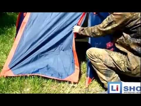 Палатка SOL CAMP 3 - YouTube 00461ced7200b