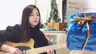 Happy birthday beautiful - The innocence mission (cover)
