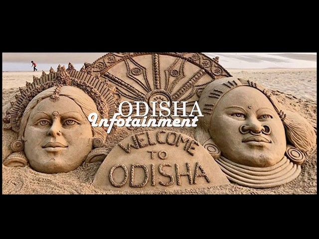 Odisha Infotainment.