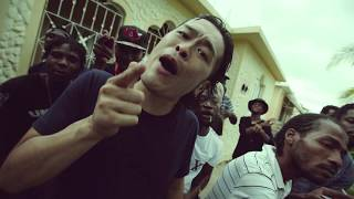 "Triga Finga - ""Unruly Japanese"" Official Video"