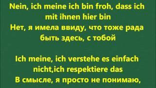 Разговорный немецкий.Аудио.Глаголы meinen,sich beklagen,zweifeln