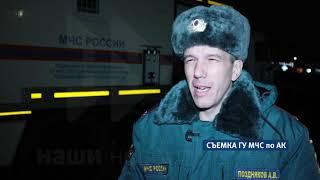 Андрей Поздняков, сотрудник пресс-службы ГУ МЧС по Алтайскому краю