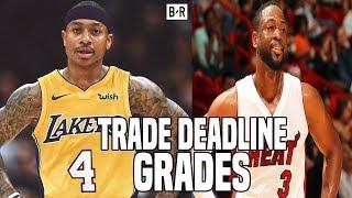 GRADING THE 2018 NBA TRADE DEADLINE DEALS!