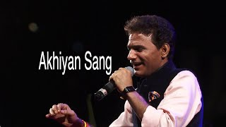 Akhiyan Sang by Anil Bajpai
