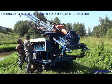 """Самоходная буровая установка """"Вектор СВР-4.354  на гусеничном шасси"""