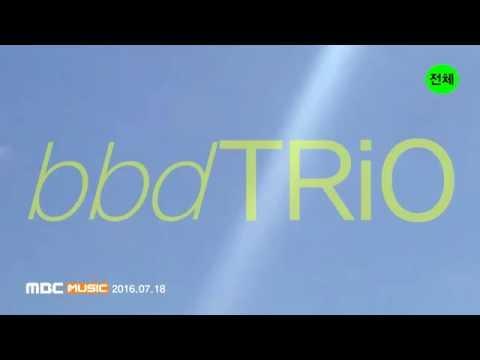 빅베이비드라이버트리오 [M/V] 빅베이비드라이버 트리오(bbdTRIO) - A Line in the Sky