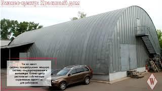 Смотреть видео WIKIMETRIA  Бизнес-центр: Красивый дом    АРЕНДА ОФИСА В МОСКВЕ онлайн