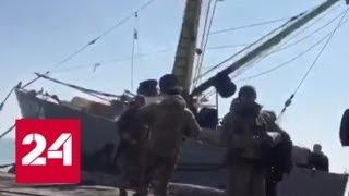 Украина направляет 270 бойцов спецназа в район Черного и Азовского морей - Россия 24
