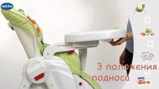 Стульчик для кормления Sweet Baby Luxor(Обзор стульчика для кормления Sweet Baby Luxor Посмотреть все фотографии и характеристики: http://www.sweetbaby-russia.ru/good_184/st..., 2016-02-19T09:55:20.000Z)