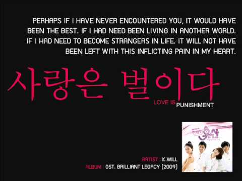 Love is Punishment (사랑은 벌이다) - K.Will