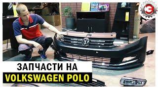 Бампер передний на Фольксваген Поло седан Volkswagen Polo