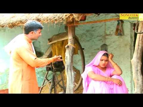 Garib Ki Beti 3 | गरीब की बेटी 3 | Haryanavi Ragni