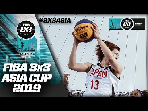 Japan v Sri Lanka | Women's Full Game | FIBA 3×3 Asia Cup 2019