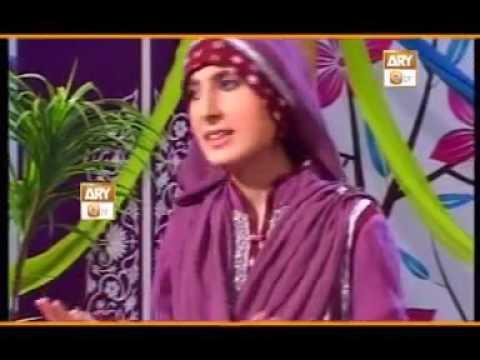 New Rabi Ul Awwal Naat 2017 Me Bismillah Kran Punjabi Naat Sharif 2017   Ayesha Kiyani 360p
