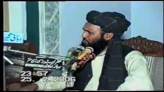Tauhid - Qari Saif Ullah Multani