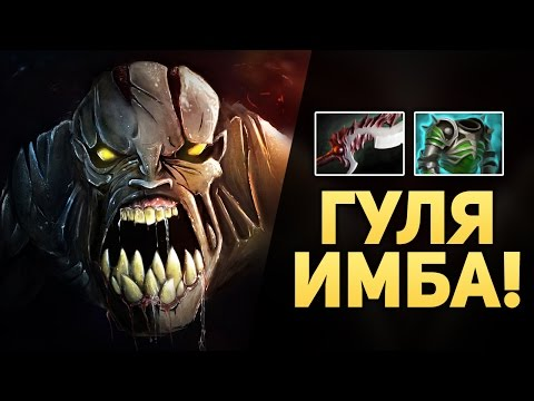 видео: ЛАЙФСТИЛЛЕР ОТКУСЫВАЕТ ЛИЦА! #30 [dota imba]