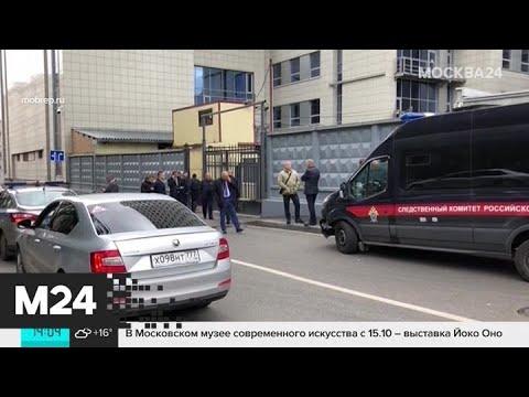 Очевидцы рассказали о нападении на сотрудника СК - Москва 24